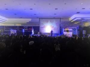 Peringatan Asyuro di Bandung (foto:majulah-ijabi.org)