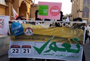 bahran referendum