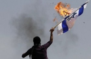bburning Israeli flag