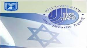 israel shin bet