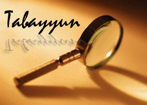 tabayyun-copy