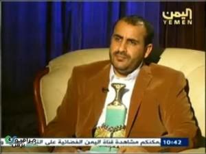 ansarullah TV yaman