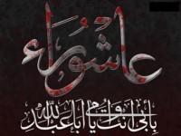 Ritual Asyura, Ritual Cinta: Tanggapan untuk Islampos.com (3-Selesai)