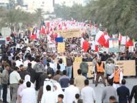 Puluhan Ribu Massa Berunjuk Rasa Anti Pemerintah di Bahrain