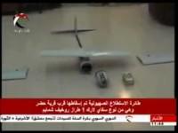 Tentara Suriah Berhasil Jatuhkan Drone Israel
