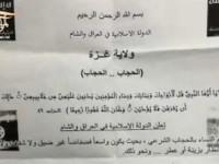 Pernyataan Atas Nama ISIS Gemparkan Jalur Gaza
