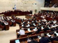 Jelang Pemilu Lebih Cepat, Parlemen Israel Bubarkan Diri