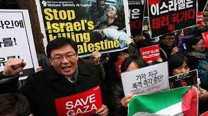 korea for palestine
