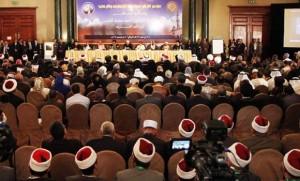 mesir konferensi anti radikalisme