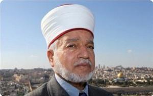 palestina mufti mohammad ahmad hussein