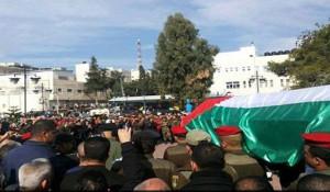 palestina pemakaman abu ein