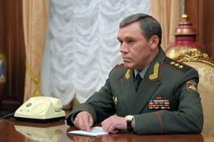 rusia jenderal gerasimov