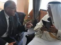 Israel Mengaku Hubungan Strategisnya Dengan Arab Saudi Meningkat