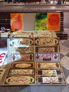 Kaligrafi yang dijual di jalan utama