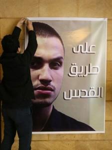 Jihad Imad Moughniyeh, pejuang Hizbullah yang gugur atas serangan Israel di Golan
