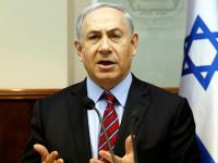 Netanyahu Serukan Yahudi Perancis Pindah ke Israel