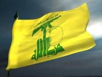 Hizbullah Nyatakan Beberapa Pejuangnya Gugur Diserang Israel