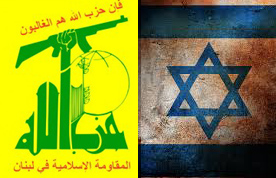 hezbollah-israel flag