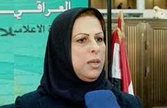 irak aliyah Nassif