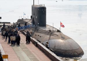kapal selam siluman ruria