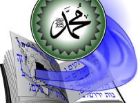 Bukankah Nabi Muhammad Saw itu Manusia?