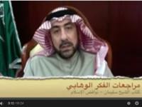 Kritik Wahabisme, Seorang Ahli Hukum Ditangkap Otoritas Arab Saudi