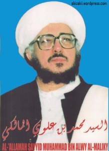 sayyid-muhammad-bin-alwi-al-maliki1