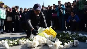 shanghai tragegy mourn