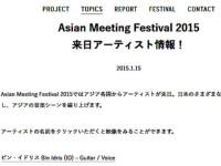 Tiga Musisi Indonesia Tampil di Asian Meeting Festival Jepang Mendatang