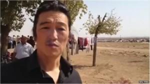 wartawan jepang