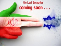 Kepastian Balasan Iran Terhadap Israel