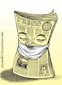Media-Silent