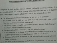 ISIS Buka Sekolah Berbahasa Inggris di Raqqa