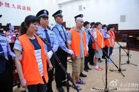 china cult