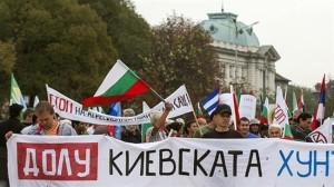 demo bulgaria