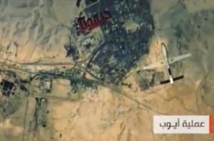 hizbullah drone