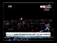 Ansarullah Rilis Deklarasi Konstitusional, Rakyat Yaman Bersuka-cita