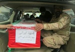 jenazah jenderal reza moqaddami
