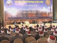 Persatuan Sufi Mesir Serukan Persatuan Melawan Terorisme