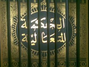 muta'aliyah