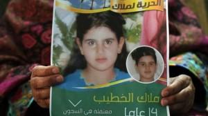 palestina malak al-khatib