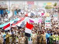 Ibu Kota Yaman Jadi Ajang Unjuk Rasa Akbar Pro Ansarullah