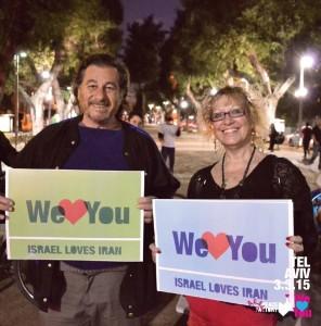 Israel-Iran 2