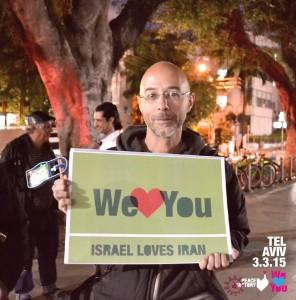 Israel Iran 6