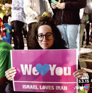 Israel Iran 7