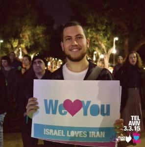 Israel Iran 8