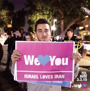 Israel iran 1