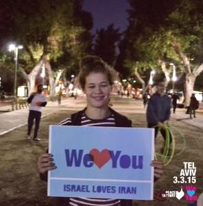 Israel iran 3