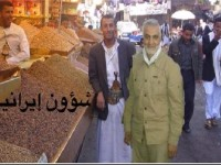 Jenderal Iran Qassim Soleimani Berkeliarandi Yaman, Benarkah?