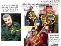 """Gambar """"Kocak"""" Ini Hebohkan Media Sosial Timur Tengah"""